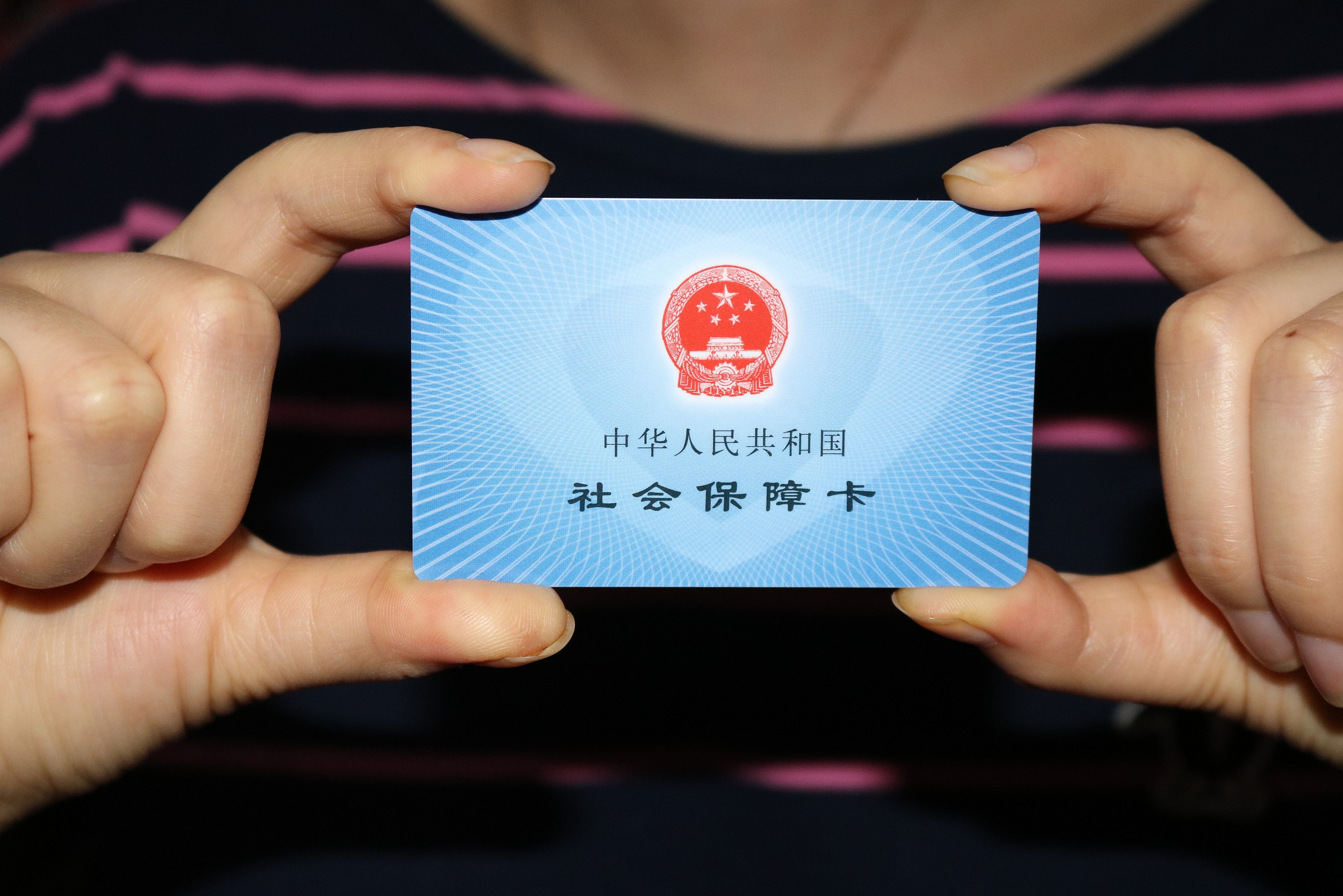 社保卡只能在当地使用吗 律图