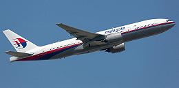 MH370曝新线索:有旅客携180斤不明物品登机