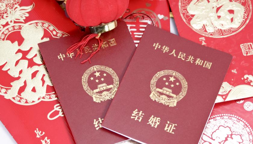 中國法定兒童年齡界定_法定登記年齡是多少_中國法定結婚年齡