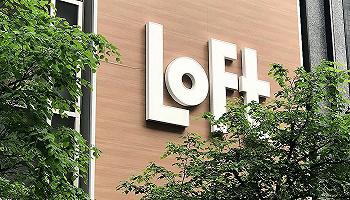 即将在成都开店的 LOFT,到底是一个怎样的杂货店?