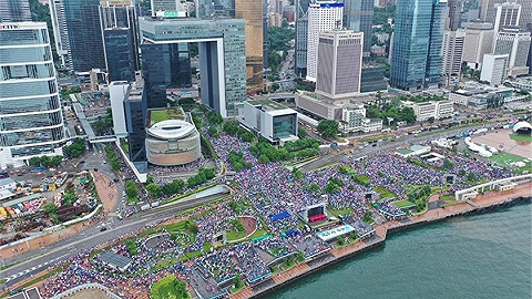 """乱够了!香港各界市民参加""""守护香港""""集会,高呼""""反暴力,救香港"""""""