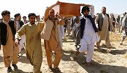 阿富汗婚礼遭炸弹袭击63死182伤,塔利班:不是我们干的