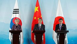 """中日韩外长会:中方道""""将心比心"""",日韩淡化争议夸张协作"""