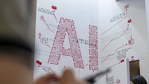 【特寫】上海為什么需要人工智能