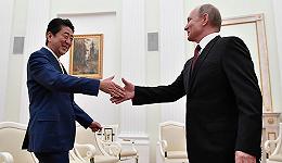 安倍将于本周会面普京道疆土争端,但俄方已外示不作任何让步
