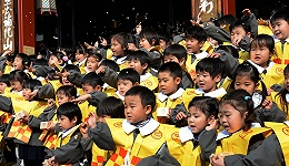 10月起日本小儿园学费全免,用进步消费税买单