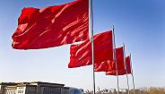 """【中國穩健前行】人類命運共同體為全球治理提供""""中國方案"""""""