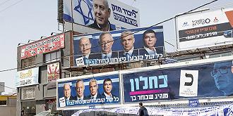 【邊界觀察】阿拉伯人顛覆猶太國家的野心?從以色列大選看主權國家觀