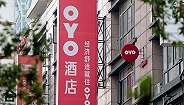 "OYO和軟銀成立兩家合資企業,投資策略逐漸""重資產化"""