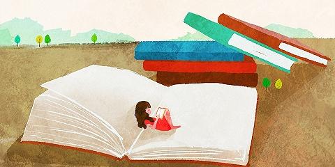 你是一個怎樣的閱讀者?