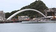 臺灣宜蘭南方澳跨港大橋坍塌,已造成4人死亡