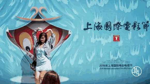 第22届上海国际电影节海报主视觉灵感来源于美影厂动画《大闹天宫》图片