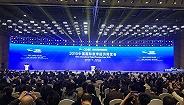 习近平向2019中国国际数字经济博览会致贺信