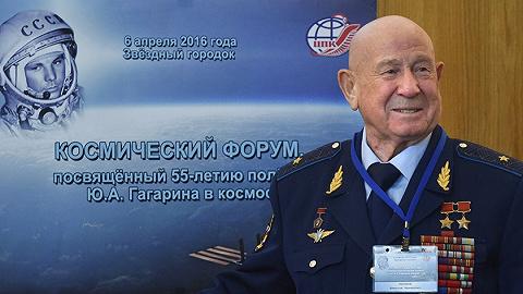 """85岁原苏联宇航员列昂诺夫去世,曾是1965年""""太空行走第一人"""""""