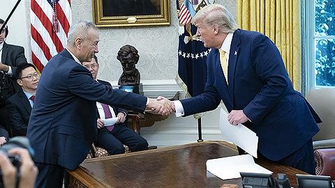 新一轮中美经贸高级别磋商在华盛顿结束