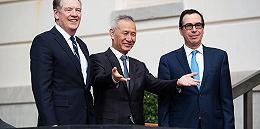 重回正轨,中美经贸磋商取得实质性进展