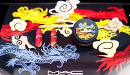 继和H&M联名后,中国独立计划师陈安琪又和M.A.C协作了