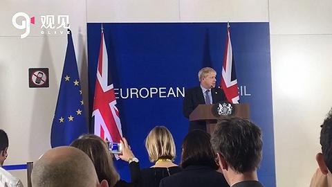 脫歐新協議達成,界面新聞記者歐盟峰會現場觀察