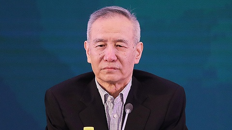 刘鹤:中国有信心有能力确保实现宏观经济既定目标