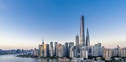 世界银行:中国营商环境排名首次进入全球前40位