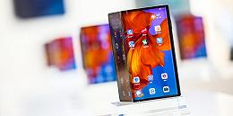 华为发布折叠屏手机Mate X国行版,售价16999元