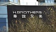 华谊兄弟亏损扩大至6.52亿,四季度可能仅有一部电影推出