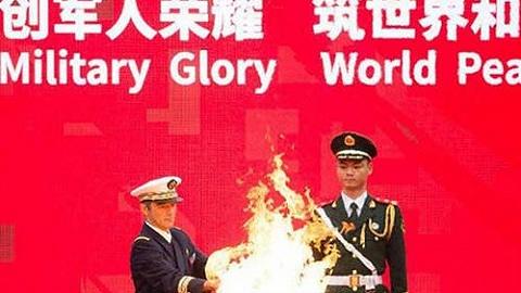 五大關鍵詞回看軍運會中國軍團精彩時刻