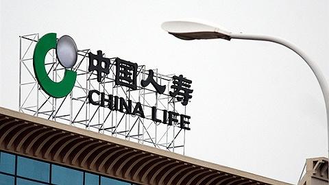 """中国人寿""""大象""""起舞,前三季净利577亿同比暴涨近2倍"""