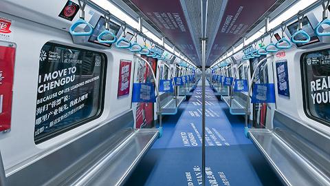 成都地铁报站广播加入烤鱼广告,你能接受吗?