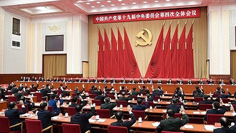 """迈向""""中国之治""""新境界的重要里程碑——与会代表坚决拥护十九届四中全会《决定》"""
