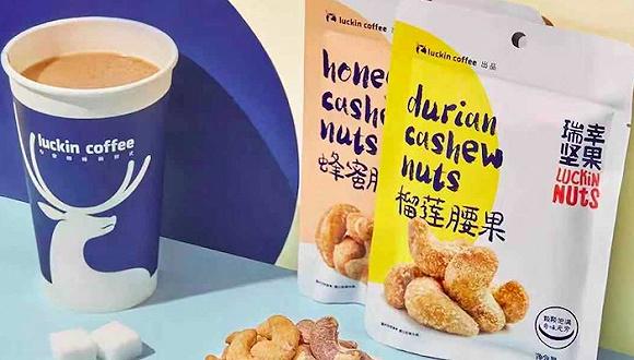 重庆时时彩4昝�'h�Y��_记者 | 赵晓娟 编辑 | 昝慧昉 11月4日,瑞幸咖啡在其微信公众号宣布