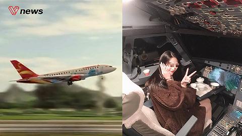 桂林航空公布处罚细则:一张晒照引发的终身停飞、14员被罚
