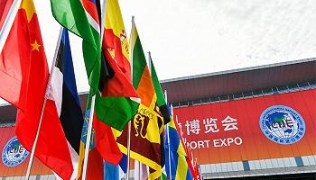 博览会闭幕——开放共享,让发展成果惠及更多国家