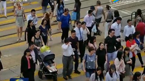[视频]华人华侨坚决反对外部势力插手香港事务