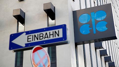 欧佩克会议或扩大原油减产力度,国际油价大涨