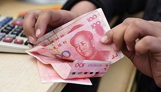 财经数据|境外机构连续12个月增持中国债券
