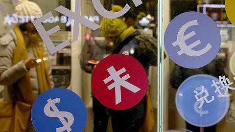 财经数据 |人民币对美元单日涨幅创近10个月最大