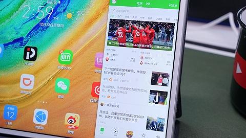 華為MatePad Pro上手體驗:具備生產力屬性的安卓旗艦平板