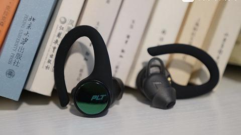 為運動而生?繽特力BackBeat FIT 3200運動耳機上手體驗