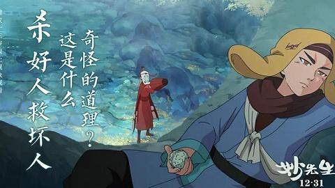 影讯|徐峥新作《囧妈》举行发布会 光线彩条屋《妙先生》举办首映礼
