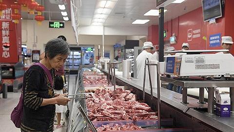 财经24小时 春节期间猪肉供需有望总体平稳