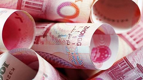 2020年人民币将成为避险货币