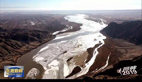 【生态文明@湿地】祁连山生态修复保护工作取得显著成效