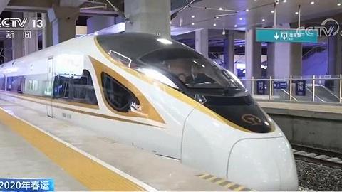 春运进入第十天 全国铁路累计发送旅客突破1亿人次