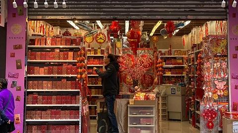 这个春节,香港铜锣湾街边的红包铺子少了许多