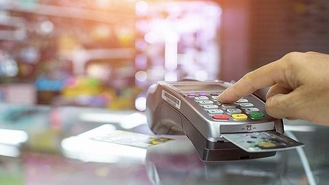 中國銀聯對重點疫情地區銀行卡取現手續費減免,消費服務手續費優惠