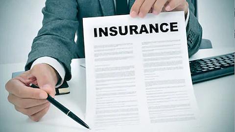銀保監會發布《普通型人身保險精算規定》,近半數人身險產品將降價3%~5%