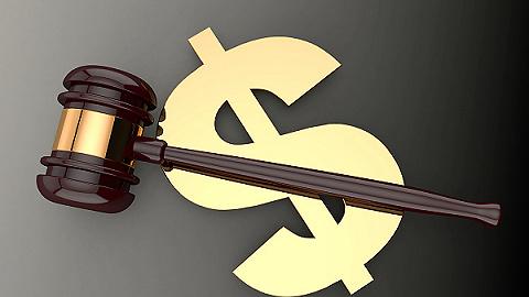 民生銀行、光大銀行收央行反洗錢千萬罰單,20名高管遭處罰