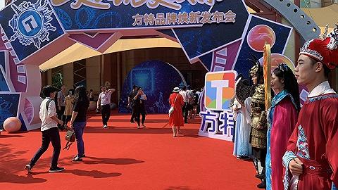 华强方特近10亿深圳拿地,旗下项目多亏损