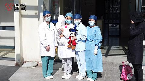 上海年齡最小的新冠肺炎患病寶寶今日康復出院